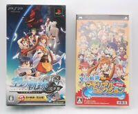 PSP Sora no Kiseki FC & SC Complete Edition Box & Material Trial Disc Japan Rare