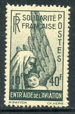 TIMBRE FRANCE NEUF FRANCE LIBRE / ENTRAIDE DE L'AVIATION PA N° 1 **