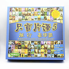 Dixit 5 Luxury Version Board Cards Game Kid's 3-6 Players Educational Game