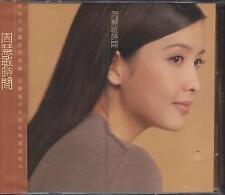 Vivian Chow / 周慧敏 - 時間 CW/OBI (Out Of Print) (Graded:VG/NM) POCD995