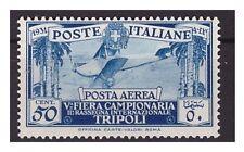 LIBIA 1931  V°   FIERA DI TRIPOLI - PA  NUOVO **