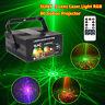 RGB Showlaser Tunnel Wellen Lasereffekt DMX Laser Beleuchtung