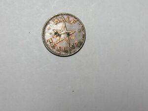 Old Ghana Coin - 1967 Half Pesewa - Circulated