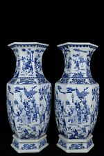 A Pair Chinese Beautiful Blue and White Porcelain Many Kids Vases