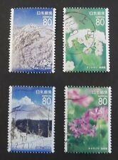 JAPAN USED 2006 PREFECTURE FLOWERS & MONT'S 4 VAL VF COMPLETE SET SC Z725 - Z728