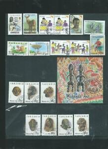 Tanzania Lot 1 mask set + Used  selection attractive lot see scan [263]