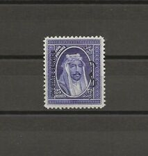 More details for iraq 1931 sg o105 mint cat £2500