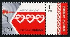 China Stamp 2008-T7 S7 Earthquake Rescue and Relief in Great Unity of China MNH
