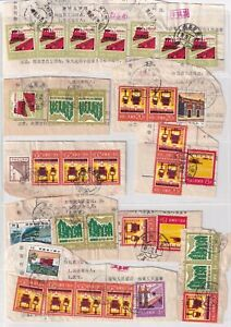 China stamps 1960s a page of Parcel List piece with varies stamps and postmarks