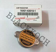 Genuine Radiator Cap Sub Assy Toyota Celica Supra MA70 ST161 162 165 RA64 65