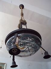 Old Ceiling Judaica Lamp, Chandelier, Brass, ca. 1930