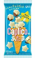 Glico, Caplico no Atama, Whipped Chocolate, Milk choco & Milk, Japan