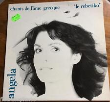 """Chants de l'âme grecque """"le rebetiko"""" Angela LP 1986 LP vinyl"""