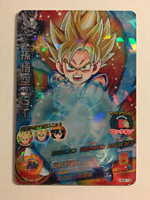 Dragon Ball Heroes HG2-14 SR