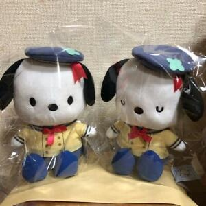 Taito Pochacco Learning school BIG Plush toy soft figure 2021 Prize 2 pair set
