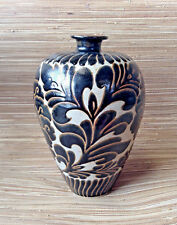 Chinese Cizhou Song Black & White Porcelain Vase Carved Old Mark