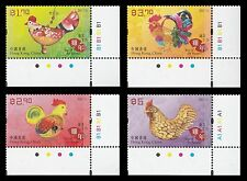 Hong Kong Year of the Rooster stamp set plate LR MNH 2017