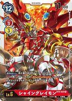 JAPANESE VERSION DIGIMON CARD GAME VICTORYGREYMON BT4-019 P-R DIGIMON RED