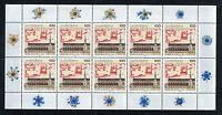 Bund 10 x 1966 postfrisch KB Zehnerbogen Kloster Maulbronn 1998 BRD Kleinbogen