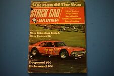 Stock Car Racing Magazine July 1975 Issue