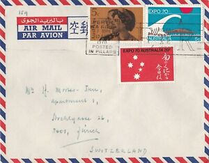 APH2040) Australia 1970. Small airmail cover to Switzerland. Bears  1970 Expo