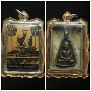 LP NGERN Sepia Photo (Rung Jorb Yai) Wat Bang Klan #UT45 Thai Amulet Collectible