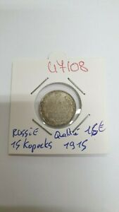 Russia Coin 15 Kopecks 1915 Quality - REF47108