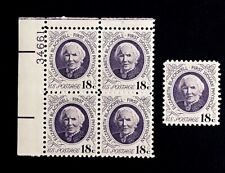 US Stamps, Scott #1399 Blackwell 1974 18c Plate Block and single. PO fresh. Rich