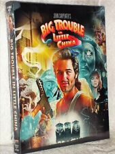 Big Trouble In Little China (Blu-ray, 1986) NEW Kurt Russell James Hong comedy