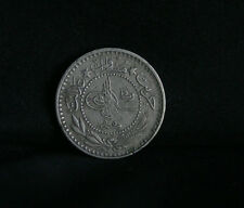 1913 Turkey 10 Para 1327 /5 Nickel World Coin KM760 Toughra Reshat Europe