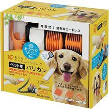 IRIS Pet Hair Clipper used with home Vacuum cleaner White / Orange PB-40B