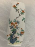 Fukagawa Vase Handpainted Porcelain Tree , 2 Birds Gold Flowers W/original Label