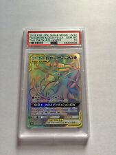 PSA 10 Japanese Pokemon Card Espeon & Deoxys GX 212/173 HR. UK Seller.