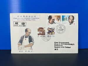 Stamp China PRC 1990 FDC real mail