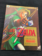 The Legend of Zelda: Ocarina of Time Nintendo Players Guide N64 -- BRAND NEW