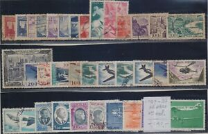 ! France 1930-1987.  Air Mail  Lot Of 35 Stamp. YT#. €140.00!