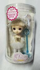 Swan Mini Doll Jun Planning PULLIP little