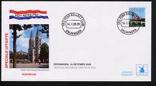 FDC Philato W174, Roermond, blanco met open klep