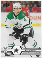 2019-20 Upper Deck #398 Miro Heiskanen - Dallas Stars