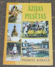 "Series ""World in Your Pocket"" ASIA 2002 Flags & Coats of Arms Book in Latvian"