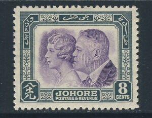 JOHORE MALAYSIA 1935 50th. Anniversary of Treaty Issue SG 129 MINT
