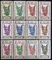 1953>CAMBODIA>Airmail-Kinari Goddess>Unused,Used,OG,Hinged.