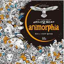 Animorphia Coloring Book Adult Gift Anti Stress Adult Fantasy Adventure Monster