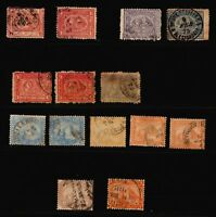 EGYPT CLASSIC A SMALL GROUP OF STAMPS SON CANCEL BENISUEF MANSOURA MUTE ETC