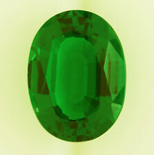 0.79ct!! NATURAL BRAZILIAN  EMERALD  NATURAL COLOUR +CERTIFICATE AVAILABLE