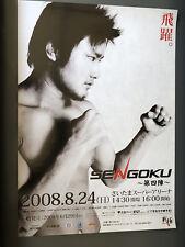 SENGOKU 4 POSTER UFC Star TAKANORI GOMI pride fc, dream, Ufc,