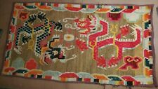 Antique Tibetan Rug w/ Double Dragons Chinese