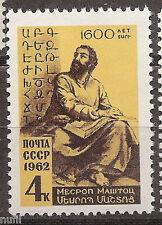 Russie USSR CCCP yv # 2528 MNH ensemble