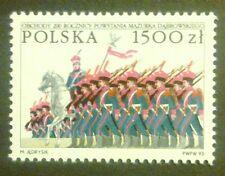 POLAND STAMPS MNH1FI3316 Sc3171 Mi3464 - Dabrowski anthem, 1993, clean