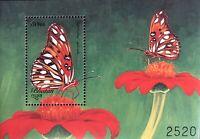 BHUTAN BUTTERFLY STAMPS S/S 1999 MNH GULF FRITILLARY INSECT WILDLIFE BUTTERFLIES
